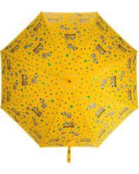 Moschino ロゴプリント 傘 - イエロー
