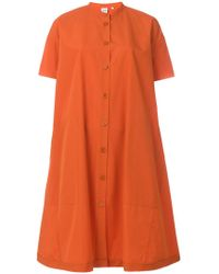 Aspesi | Loose Fit Shirt Dress | Lyst