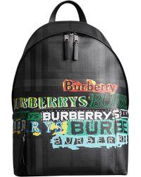 Burberry - Logo Print London Check Backpack - Lyst