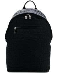 Versace - Quilted Medusa Backpack - Lyst