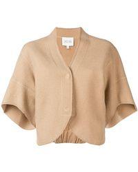 Dagmar - Short-sleeve Cropped Cardigan - Lyst