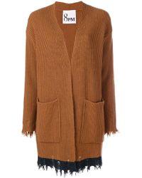 8pm - Oversized Knitted Cardigan - Lyst