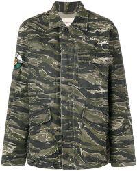 Current/Elliott - Camouflage Patch Jacket - Lyst