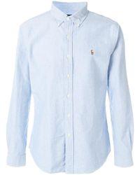 a289ecba8f Polo Ralph Lauren Striped Button Down Shirt in Pink for Men - Lyst