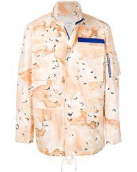 Soulland - Desert Storm Camouflage Coat - Lyst