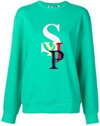 SJYP - Contrast Logo Sweatshirt - Lyst