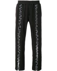 KTZ - Pantaloni sportivi con ricamo - Lyst