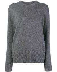 Calvin Klein - Crewneck Cashmere Knit Jumper - Lyst