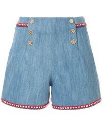 Edward Achour Paris - Short en jean à taille haute - Lyst