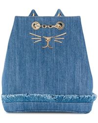 Charlotte Olympia - Petite Feline Backpack - Lyst