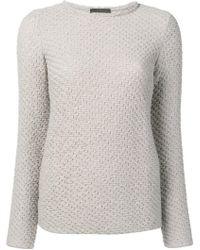 Emporio Armani - Interlace Knit Jumper - Lyst