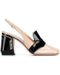 Prada - Varnish Court Shoes - Lyst