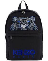 KENZO - Sac à dos Tiger - Lyst