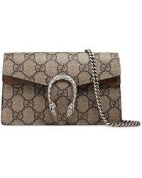 Gucci Beige Dionysus GG Supreme Super Mini Bag - Multicolour