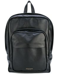 Common Projects - Large Backpack - Lyst