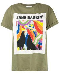 Être Cécile - Jane Barkin' T-shirt - Lyst