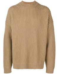 Jil Lyst Sander Sweater Knit Rib Oversized rwHxrCq