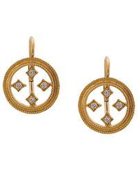 Cathy Waterman - Double-milgrain Circular Earrings - Lyst
