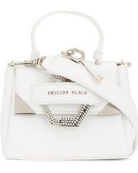 Philipp Plein - Afrodite Shoulder Bag - Lyst