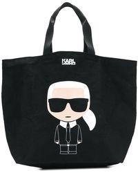 Karl Lagerfeld - Handbag Shopping Bag Purse Tote K/ikonik - Lyst