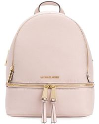 614e2660fbb1 Lyst - MICHAEL Michael Kors Rhea Leather Backpack in Natural
