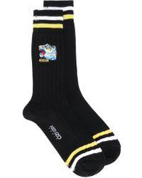 9d5920af Lyst - Kenzo Iconic Tiger Head Socks in Blue for Men