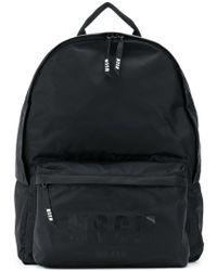 MSGM - Classic Logo Backpack - Lyst