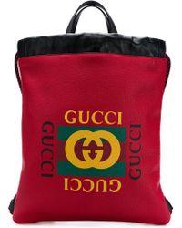 393c48aa6ec1 Lyst - Men s Gucci Backpacks Online Sale