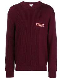 ecd8eb61724e Lyst - Kenzo K Print Sweatshirt in Black for Men