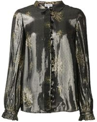 SUNO - Metallic (grey) Effect Shirt - Lyst