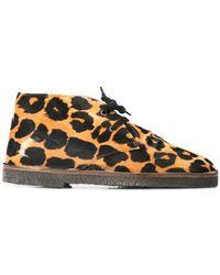 Golden Goose Deluxe Brand - City Desert Boots - Lyst