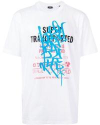 DIESEL - 'T-Just-YD' T-Shirt - Lyst