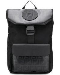 5fe046aaa0ff Lyst - Fendi Logo Backpack in Gray for Men