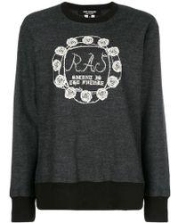 Junya Watanabe - Basic Sweatshirt - Lyst