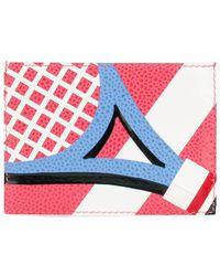 Thom Browne - Printed Card Holder - Lyst