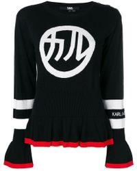 Karl Lagerfeld - Japan Logo Peplum Sweater - Lyst