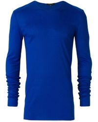Unconditional - Ribbed Crew Neck Top - Lyst