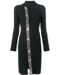 Philipp Plein - Funnel Neck Rib Knit Metallic Trimmed Dress - Lyst