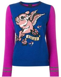 Pinko - Flying Pig Knitted Jumper - Lyst