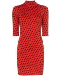 House of Holland - X The Woolmark Company Heart Print High Neck Fitted Merino Wool Dress - Lyst