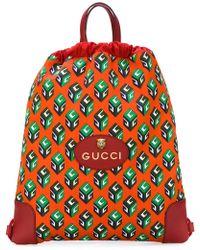 Gucci - GG Wallpaper Drawstring Backpack - Lyst