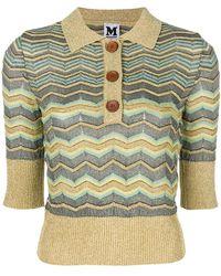 M Missoni - Lamé Zig-zag Polo Shirt - Lyst