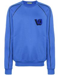 Versace Jeans - Flocked Logo Embroidered Sweatshirt - Lyst