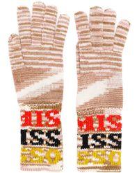 Missoni - Logo Knitted Gloves - Lyst