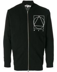 McQ - Glyph Icon Print Casual Jacket - Lyst