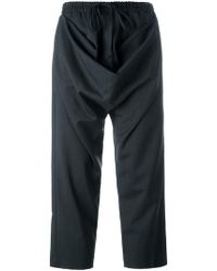Vivienne Westwood Red Label - Cropped Trousers - Lyst