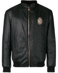 Billionaire - Zipped Jacket - Lyst