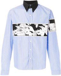 Prada - Striped Shirt - Lyst
