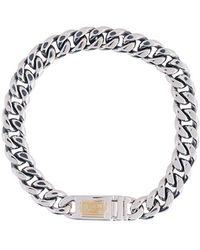 530 Park - Curb Chain Bracelet - Lyst