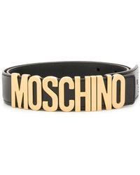 Moschino - 80098003a0555 - Lyst